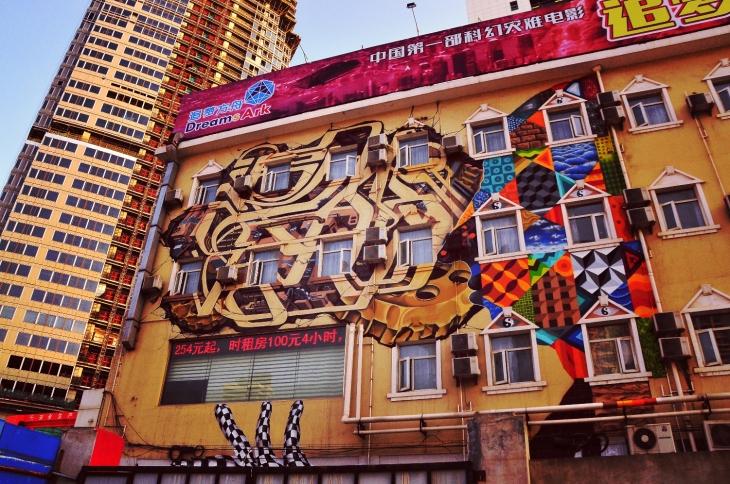 Obie Platon -Allan Dalla in Shanghai, Shanghai, China, 2014, collaboration with William Chou - final