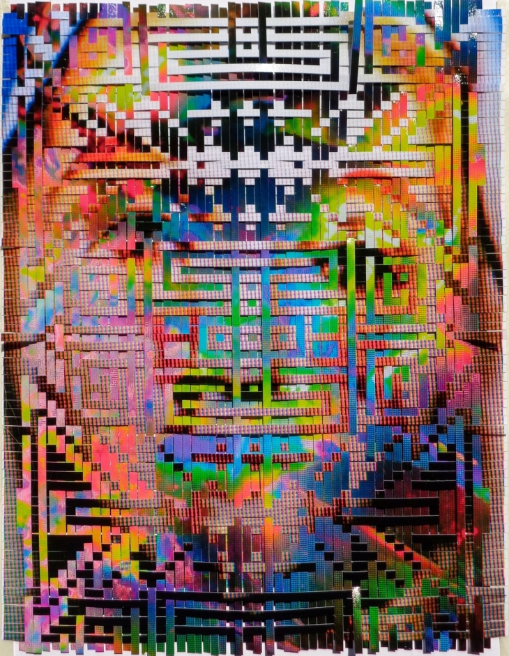 ˚‧º·(˚+˃̣̣̥᷄⌓˂̣̣̥᷅+)‧º·˚+,8.5x11''-1