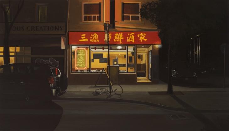 191295-11481381-chinatown_1140_pm-30x52-2014_jpg